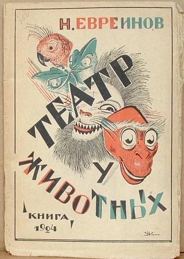 Nikolay Ushin